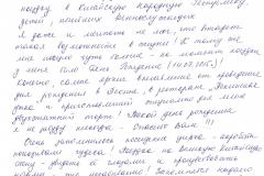 Кузин Николай