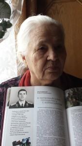 Крестьянинова Марья Михайловна